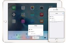 How To Use AirPlay Feature on your iPhone #iphone #airplay