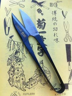 Japanese thread snips ---------- #japan #japanese