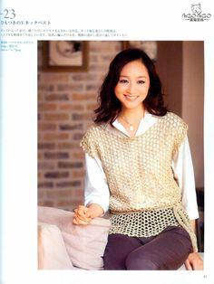 Spring colors --- Japanese crochet - vivi - vivi's blog