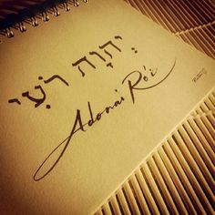Attribute--Adonai Ro'i (The LORD My Shepherd as shown here, but is really *Yahwhey my Shepherd*--look at the Hebrew spelling)