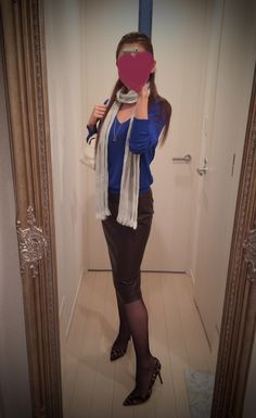 Blue top an brown skirt, gray scarf, leopard shoes - http://ameblo.jp/nyprtkifml