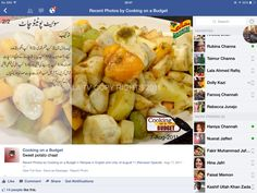 Salad Recipes Pakistani, Natural Blackhead Remover, Cooking On A Budget, Oven Recipes, Ramadan, Desi, Snacks, Collection, Appetizers