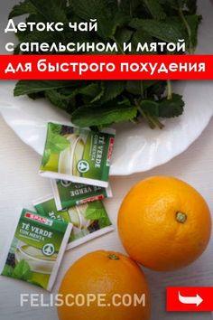 fruct calamondin | wigo.ro