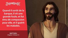Que le Seigneur t'apporte la guérison en cette semaine qui débute, qu'il te restaure et t'accorde sa paix. Amen !🙏  #Superbook #MondayMotivation #Guerison #YahwehRapha Friend Of God, Barney & Friends, Time And Tide, I Believe In Love, Across The Universe, The Power Of Love, Fragrance Oil, Seas, The Fool