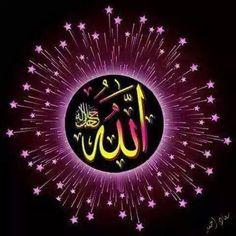 DesertRose:::beautiful Allah calligraphy art