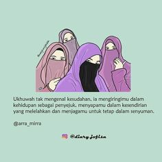 Muslim Quotes, Islamic Quotes, Hijab Cartoon, Fake Friends, Self Reminder, Islamic Pictures, Quotes About Strength, Islamic Art, Art Quotes