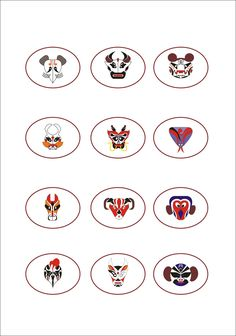 My students' work(Class 1404) : twelve Chinese zodiac on Behance Chinese Zodiac, Tattoo Designs, Students, Behance, Cards, Sticker, China, Animal, Logos