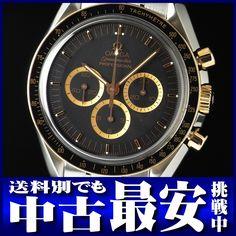 オメガ『スピードマスタープロフェッショナル アポロ15号』3366-51 メンズ SS 手巻き 3ヶ月保証【高画質】【中古】b01w/08k/h02B【楽天市場】