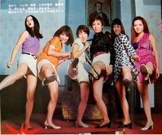 Harajuku Japan, Girls Slip, Old Movie Stars, Horror Comics, Famous Girls, Hot Heels, I Love Girls, College Girls, Old Movies