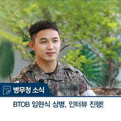 Hyunsik Btob