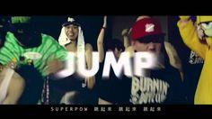 【HD】C-BLOCK-Super Pow MV [Official Music Video]官方完整版