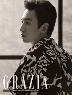 Lee Kwang Soo - Grazia Magazine July Issue '14