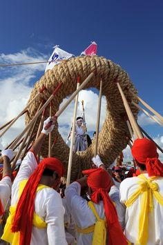 Yonabaru Festival Okinawa Japan