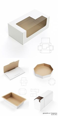 Растровый клипарт - Картонные коробки 2 - только вырезать и сложить
