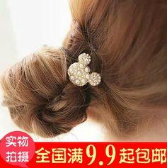 Микки жемчужина волосы группы корейской версии небольшой волос ювелирных волосы галстук резинкой канатного завода оптовых прямых - Taobao