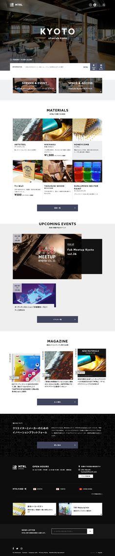 #レスポンシブWebデザイン Kyoto, The Creator, Innovation, Web Design, Design Web, Website Designs, Site Design