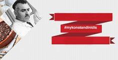 Μοιραστείτε το hashtag μας σε όλο τον κόσμο του διαδικτύου! #mykonstandinidis