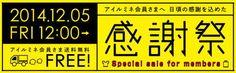 http://livedoor.blogimg.jp/wanpe/imgs/1/8/188e9667.jpg