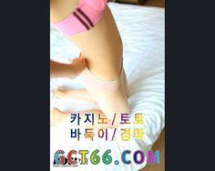 바카라사이트GCT66。COM생중계바카라주소생중계바카라주소생중계바카라주소바카라사이트바카라하는법생중계바카라주소생중계바카라주소바카라게임바카라하는곳바카라하는곳생중계바카라추천생중계바카라바카라사이트바카라이기는법생중계바카라주소바카라이기는법바카라룰생중계바카라추천바카라추천사이트바카라이기는법바카라이기는법바카라하는법