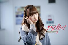 Dream high #Go Hye Mi (Suzy)