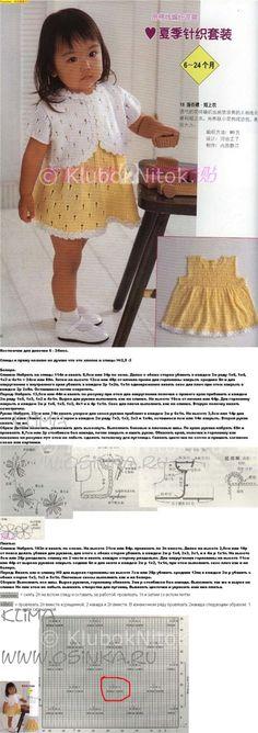 Костюм для девочки   Болеро   Вязание спицами и крючком. Схемы вязания.