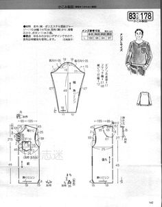 Japanese book and handicrafts - Lady Boutique Sewing Men, Love Sewing, Sewing Paterns, Sewing Patterns Free, Kids Dress Patterns, Clothing Patterns, Sewing For Dummies, Crochet Baby Jacket, Japanese Sewing Patterns