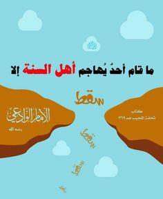 Khaled Saif on Twitter: