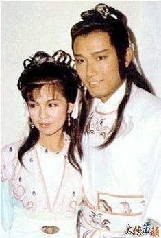 Barbara Yung & Michael Miu