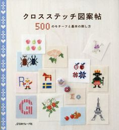 Cross-Stitch Motifs 500 - Japanese Embroidery Pattern Book - Kawaii Hand Embroidery Designs - Alphabets, Animal, Flower, Fairy Tales, JapanLovelyCrafts