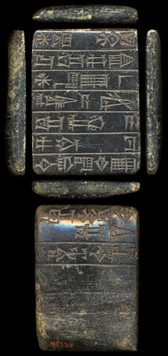 This beautiful tablet is from Gudea (his name is on the 5th line down). It is…