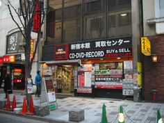 Disk Union Record Shop, Tokyo