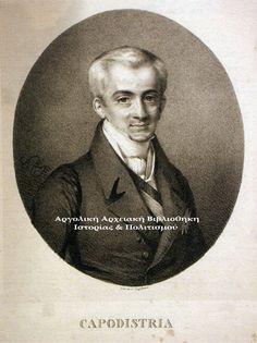 Ιωάννης Καποδίστριας, λιθογραφία. Greek Independence, Head Of State, Politicians