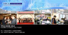 TPCA SHOW 2013 타이페이 전자회로 산업 박람회