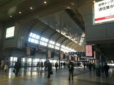 品川駅 (Shinagawa Sta.)