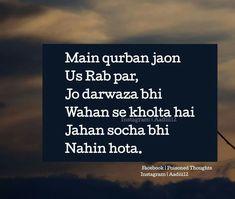 Love u allah Allah Quotes, Hindi Quotes, Quotations, Me Quotes, Qoutes, Muslim Love Quotes, Islamic Love Quotes, Islamic Inspirational Quotes, Inspiring Quotes