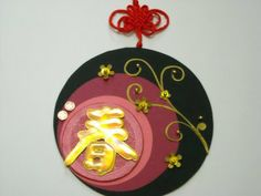 Spring Chinese New Year Crafts, New Year's Crafts, Ideas Para, Decorative Plates, Create, Spring, Inspiration, Chinese Lessons, Biblical Inspiration