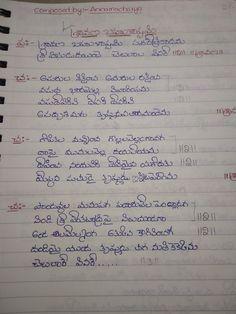Bhakti Song, Devotional Songs, Krishna Radha, Shiva, Prayers, Lyrics, Creativity, Music, Musica