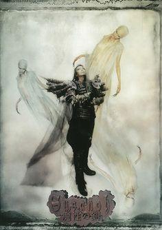 劇団☆新感線1998年春公演 いのうえ歌舞伎「SUSANOH~魔性の剣」/劇団☆新感線