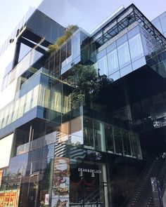 This is what the base of the Mahanakhon Building looks like.