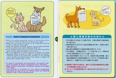 https://kentpleasetry.files.wordpress.com/2015/06/japan-animal-quarantine-guide-import-inspection-procedures.jpg
