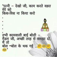 jokes,dad jokes,funny jokes,make jokes of,make jokes,best jokes,dirty jokes,hindi jokes,jokes video,corny jokes,joke,jokes de papa,telling jokes,funniest jokes,comedy,kanpuriya jokes,laughing at funny jokes,jokes of,sex jokes,mjo jokes,dumb jokes,jokes 2016,funny videos,adult jokes,jokes funny,top 10 jokes,jokes ka baap,yo mama jokes,racist jokes,racial jokes,school jokes,jokes for kids,jokes in hindi Veg Jokes, Corny Jokes, Some Funny Jokes, Funniest Jokes, Latest Funny Jokes, Funny Jokes In Hindi, Top 10 Jokes, Jokes Videos, Funny Videos