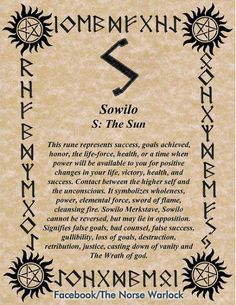 Sowilo