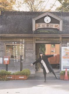 小松菜奈 is — sarudasaru: Komatsu nana