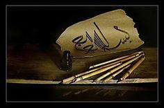 Sure 48, Vers 1-3  Im Namen Allahs, des Allerbarmers, des Barmherzigen!  Wahrlich, Wir haben dir einen offenkundigen Sieg beschieden auf daß Allah dir deine vergangene und künftige Schuld vergebe, und auf daß Er Seine Gnade an dir vollende und dich auf einen geraden Weg leite und auf daß Allah dir zu einem würdigen Sieg verhelfe.