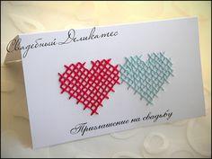 """Купить Приглашение №34 """"Теплое сердце"""" - бирюзовый, приглашение на свадьбу, пригласительные, вышивка, Вышивка крестом"""