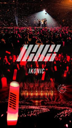 18 Ideas For Wall Paper Kpop Lightstick Ikon Wallpaper, Lock Screen Wallpaper, K Pop, Frame Wall Collage, Ikon Member, Emoji Phone Cases, Chanwoo Ikon, Kim Hanbin, Ikon Kpop
