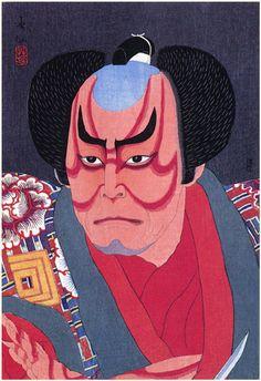 Nakamura Kichiemon as Otokonosuke by Natori Shunsen, 1931 (published by Watanabe Shozaburo)