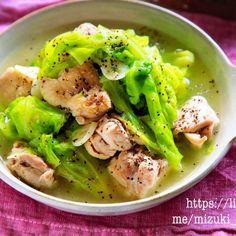 Broccoli, Food And Drink, Soup, Vegetables, Ethnic Recipes, Instagram, Vegetable Recipes, Soups, Veggie Food