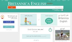 A good Arabic/English/Arabic dictionary from Britannica