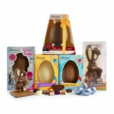 Win a hotel chocolat easter egg hotel chocolat easter and egg negle Image collections
